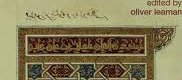 The Qur'an : an encyclopedia (éd. Oliver LEAMAN)